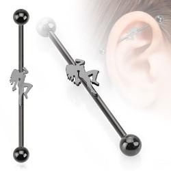 Piercing industriel noir avec pin up 38mm Gaqy
